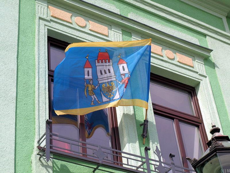The crest of Skoczów